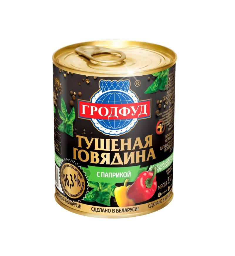 Говядина тушеная С ПАПРИКОЙ ГРОДФУД