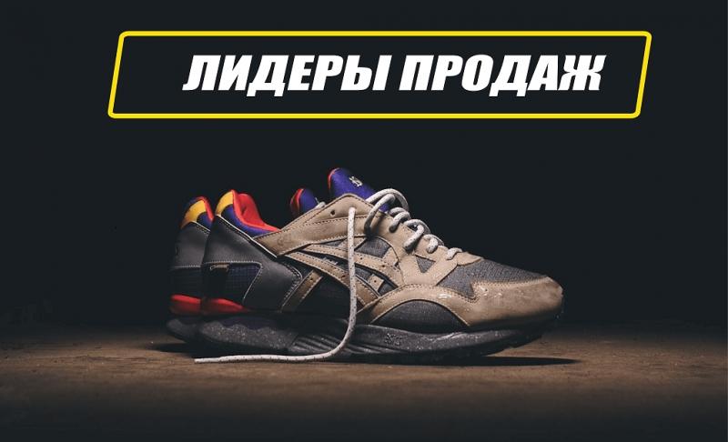 У нас Вы найдете обувь для каждого