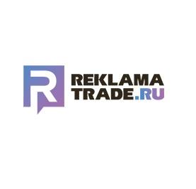 Компания Рекламатрейд.ру Reklamatrade.ru