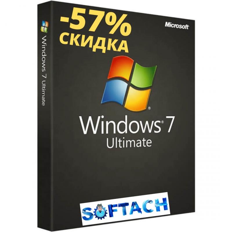Предлагаю официальный ключ активации Microsoft Windows 7 Ultimate по 57 скидке только до 29 декабря