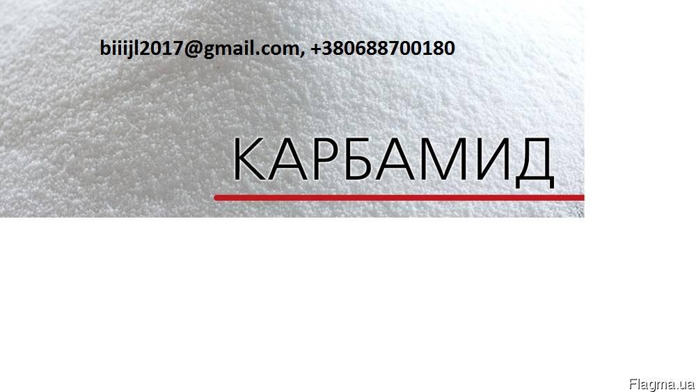 По Украине и на экспорт карбамид, мочевина, селитра, нитроаммофоска, аммофос